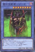闇の支配者-ゾーク millennium Super