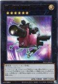 No.25 重装光学撮影機フォーカス・フォース Ultra 【NCF1-JP025】