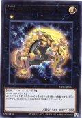 No.56 ゴールドラット Ultra 【NCF1-JP056】