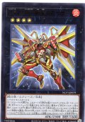 No.79 BK 新星のカイザー Ultra 【NCF1-JP079】
