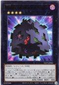 No.85 クレイジー・ボックス Ultra 【NCF1-JP085】