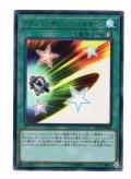 アクションマジック-フルターン Ultra