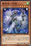 霊魂鳥-巫鶴