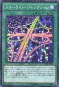 スターライト・ジャンクション N-Parallel
