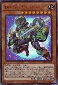 電磁石の戦士マグネット・ベルセリオン Ultra