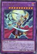 月光舞獅子姫 Ultra