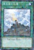 堕天使の戒壇 N-Parallel