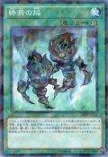 終焉の焔 N-Parallel