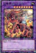 召喚獣メガラニカ  N-Parallel