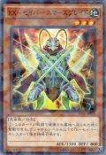XX-セイバー エマーズブレイド N-Parallel