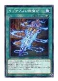 ラプテノスの超魔剣 N-Parallel