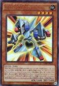 磁石の戦士δ  Ultra